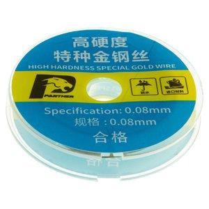 Glass Separator Wire, (30 m)