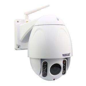 Беспроводная HD IP-камера наблюдения HW0045 (1080p, 2 МП)